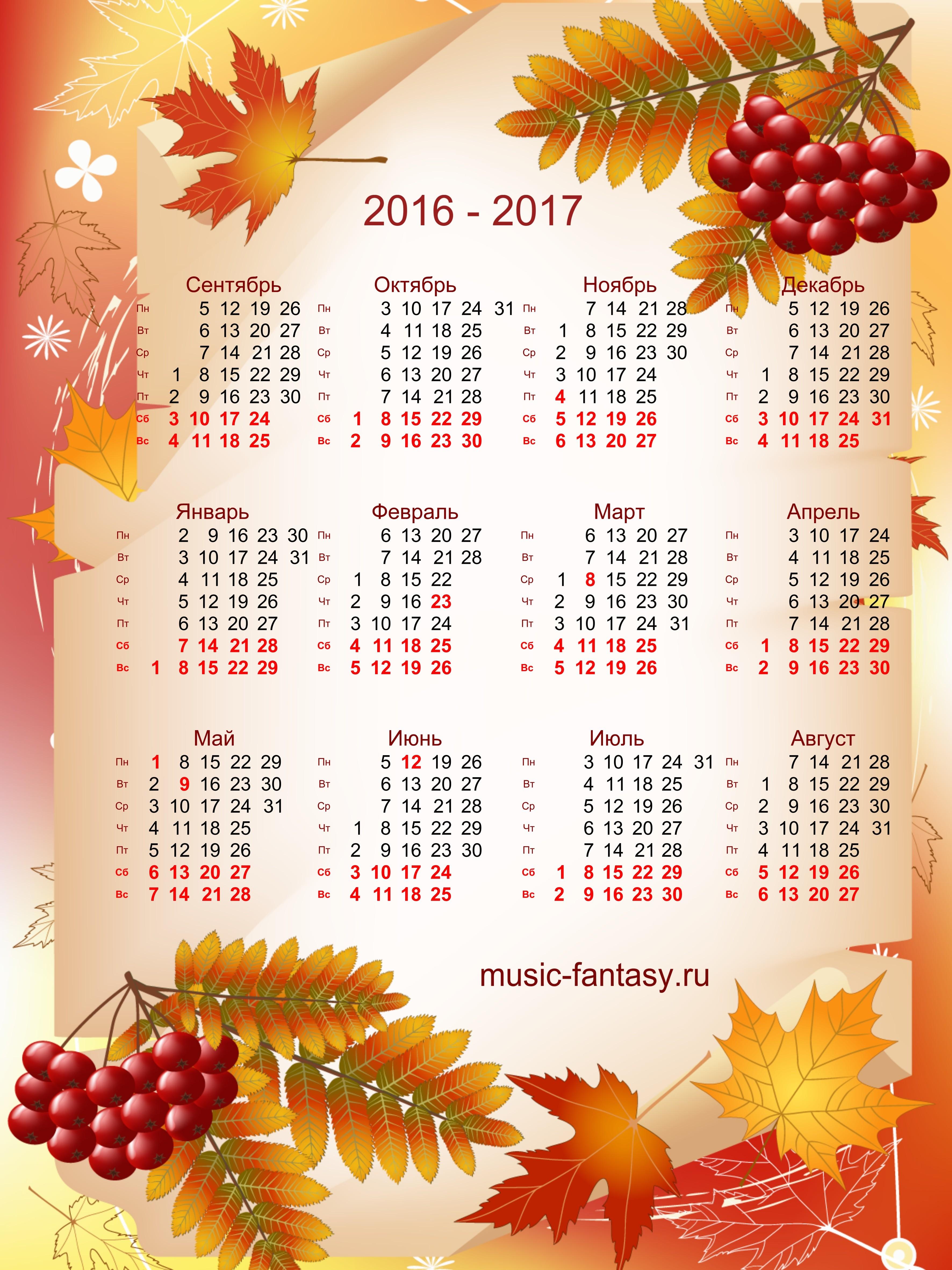 Стоматология в москве в новогодние праздники